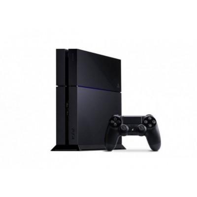 Consola Playstation 4 500 Gb